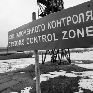 April 8, 2013 - St. Petersburg, Russia - April 08,2013. St.Petersburg,Russia. Pictured: Customs control zone of Turukhtanny customs post of Baltic Customs area. (Credit Image: © PhotoXpress/ZUMAPRESS.com)