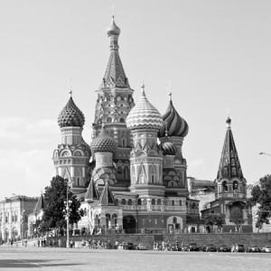 Russia b&w